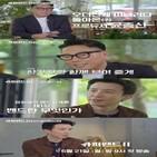 유희열,윤종신,슈퍼밴드2,밴드,오디션