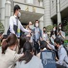 해결,일본,판결,외교적,문제,도쿄신문,한국