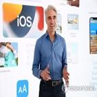 이용자,조치,추적,이메일,애플,디지털,주소,마케팅,수집