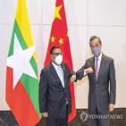 중국,미얀마,아세안,대화,정부,관계