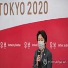 관중,개최,일본,국내,정부,코로나19,유관