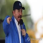 오르테가,대선,니카라과,체포,대통령,차모로