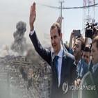 시리아,이스라엘,공습,공격,내전