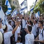 행진,행사,이스라엘,예루살렘,팔레스타인,10일