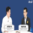 이상우,서기열,대표,기자,말씀,서울,올해,사람,지역,서초