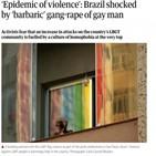 브라질,남성,폭력,동성애