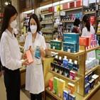 건강기능식품,셀프,메디케이션,신세,면역관리,대한