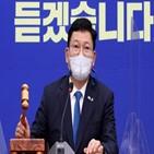 대표,민주당,추진,사업,인천,공급,중학교,관련
