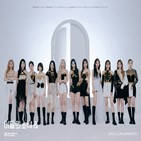 이달,소녀,차트,걸그룹