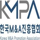 플랫폼,진흥협회,한국,기업,스타트업