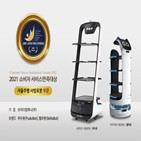 서빙로봇,자율주행,컴퍼니,브이,서비스,고객