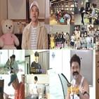 혼자,방송,전현무,무지개,컴백,전현무가