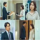 이광남,배변,최대철,홍은희,방송,사람,오케이