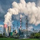 탄소배출권,계획기간,가격,영국,유럽,대비,환경,각각,감축,미국