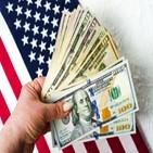 기업,은행,미국,예금,현금,예치금,작년,자산