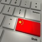 클라우드,국내,시장,업체,알리바바,기업,해외,텐센트,점유율
