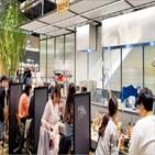 백화점,브랜드,입점,맛집,현대백화점,먹방,외식,관계자,현대서울,개점