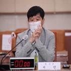 박지성,사람,조문,김민지,조의금