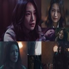 원귀,백은혜,캐릭터,대박부동산,홍미진