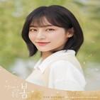 강민아,푸른,연기,캐릭터,주연
