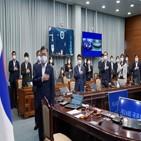 대통령,일정,참석,총리