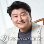 감독,송강호,부문