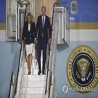 영국,바이든,대통령,북아일랜드,미국,아일랜드,헌장,발표,협정
