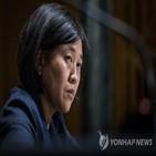 대만,미국,중국,대화,행정부,재개