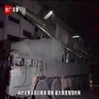 미사일,훈련,야간,발사,중국