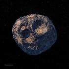 소행성,금속,프시케,함량,행성