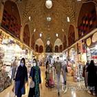 코로나19,이란
