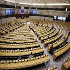 백신,코로나19,유럽의회,지재권