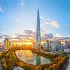 에너지,건물,사옥,태양광,빌딩,설치,친환경,전기,기업,대기업