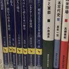 출판사,출판물,출판,서점,일본,3사,설립,시장,출판유통