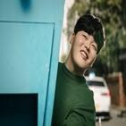 이우제,새콤달콤,이장혁