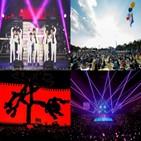 공연,대중음악공연,진행,준수,방역지침,내용,정부,장르