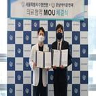 서울특별시,수영연맹,선수,지원,강남아이준안과