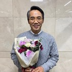 로스쿨,작품,배우,이휘종,감사,김중기