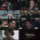 정선아,악마판사,영상,김민정,지성