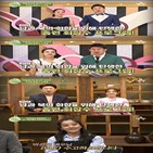 박은혜,프로그램,활약,이만갑