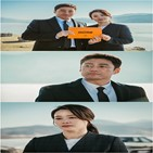 한정현,최연수,언더커버,김현주,종영,지진희
