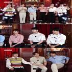 2PM,우리집,무대,문명특급,완전체,레전드