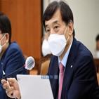 총재,이주열,금리인상,한국은행,중앙은행,하반기