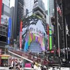 한복,광고,타임스퀘어