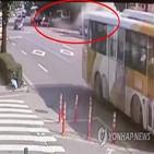 생존자,버스,사고,순간,목격