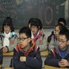 시력,중국,근시,청소년,학생,온라인,시간,보호,조치