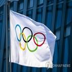 올림픽,호주,브리즈번,집행위,도쿄
