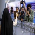 여성,이란,후보,정치,장관,대통령