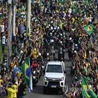 대통령,보우소나,오토바이,행진,행사,상파울루,코로나19,정부
