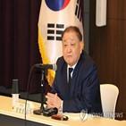 일본,한국,정부,대사,대통령,해결,대화